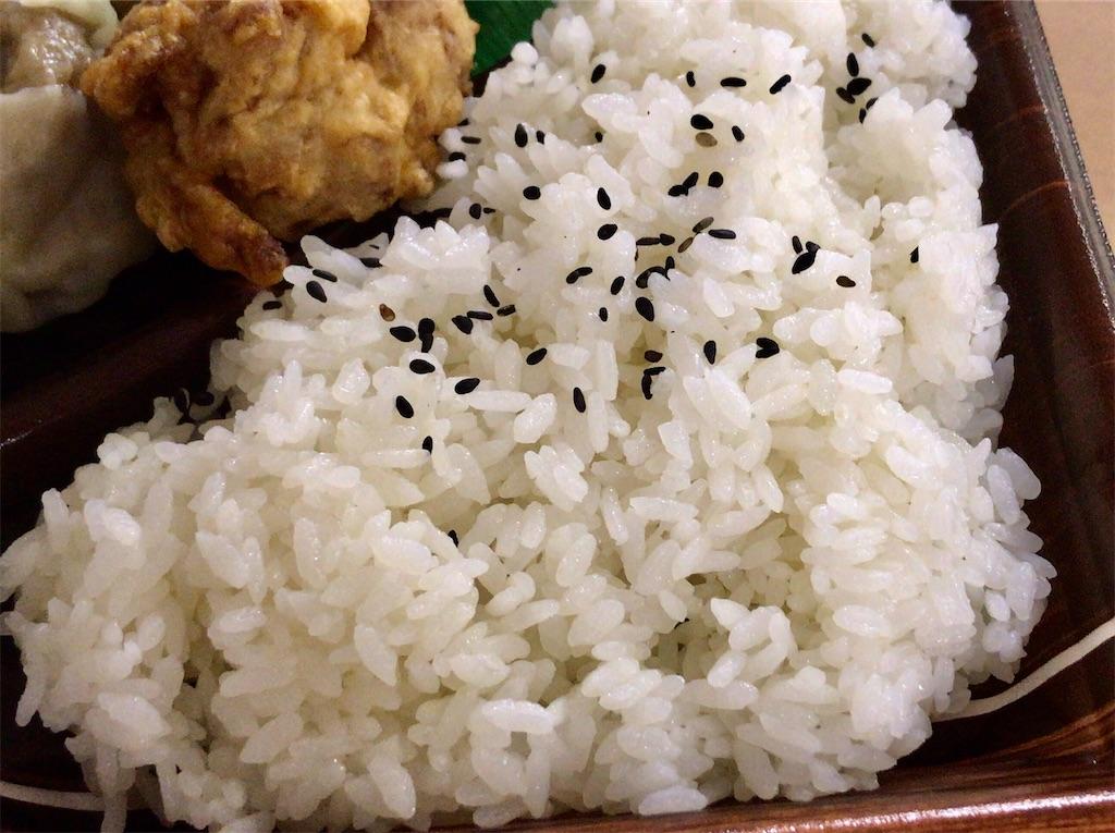 f:id:yokohamamiuken:20201214130231j:image