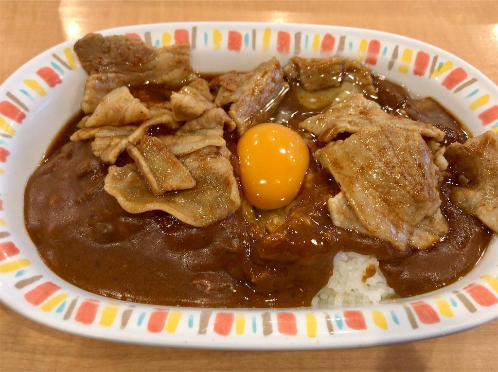 f:id:yokohamamiuken:20201215132233j:image