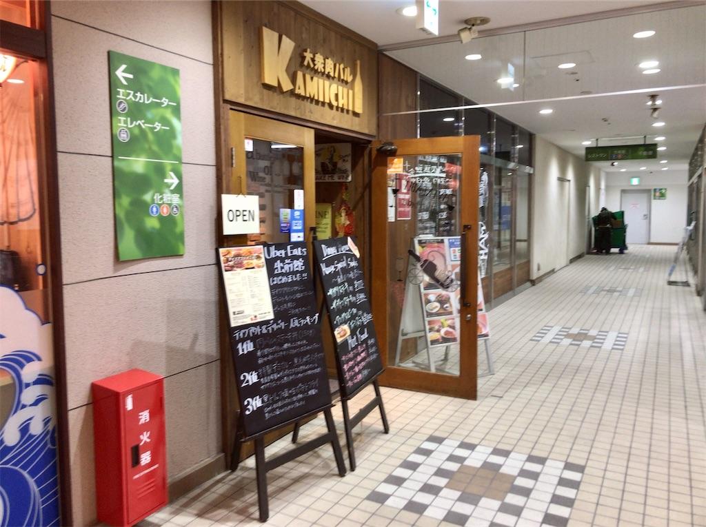 f:id:yokohamamiuken:20201216170720j:image