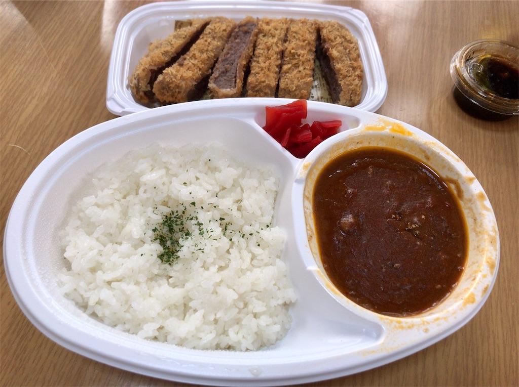 f:id:yokohamamiuken:20201216170743j:image