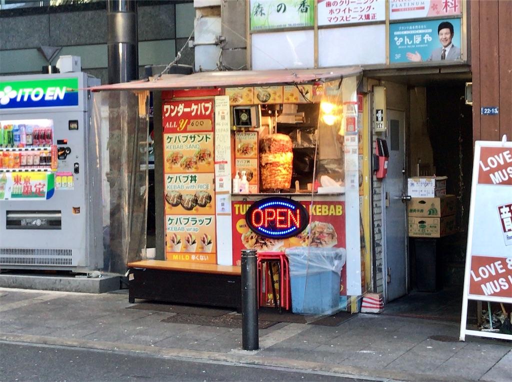 f:id:yokohamamiuken:20201217103723j:image