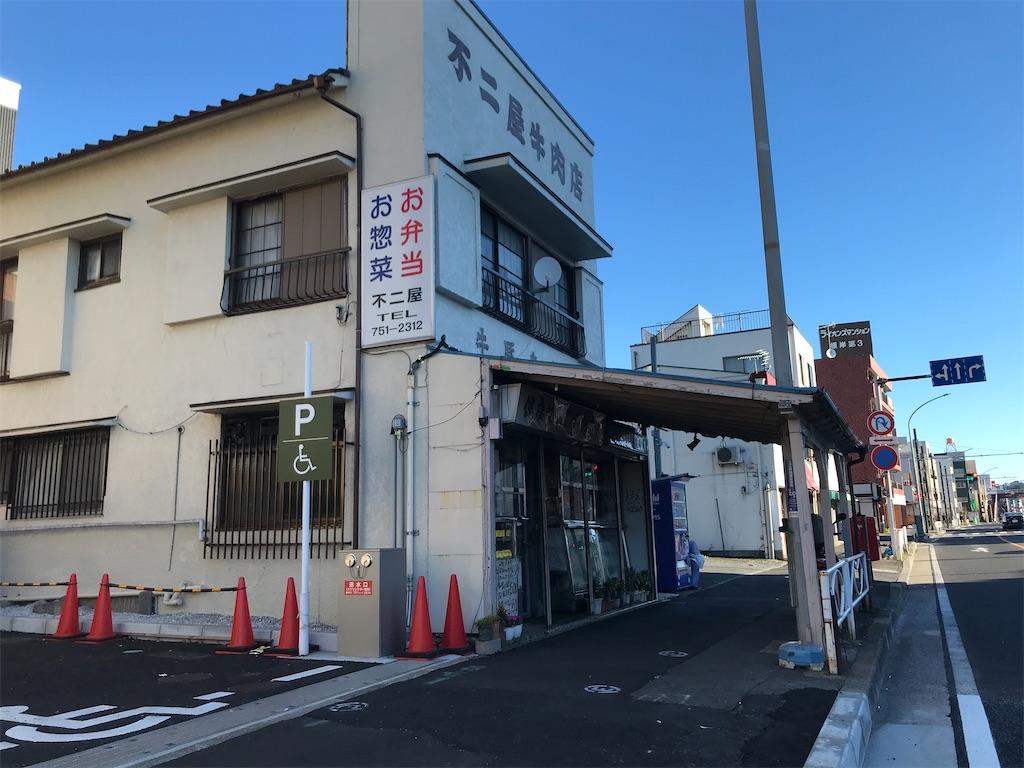 f:id:yokohamamiuken:20201217135829j:image