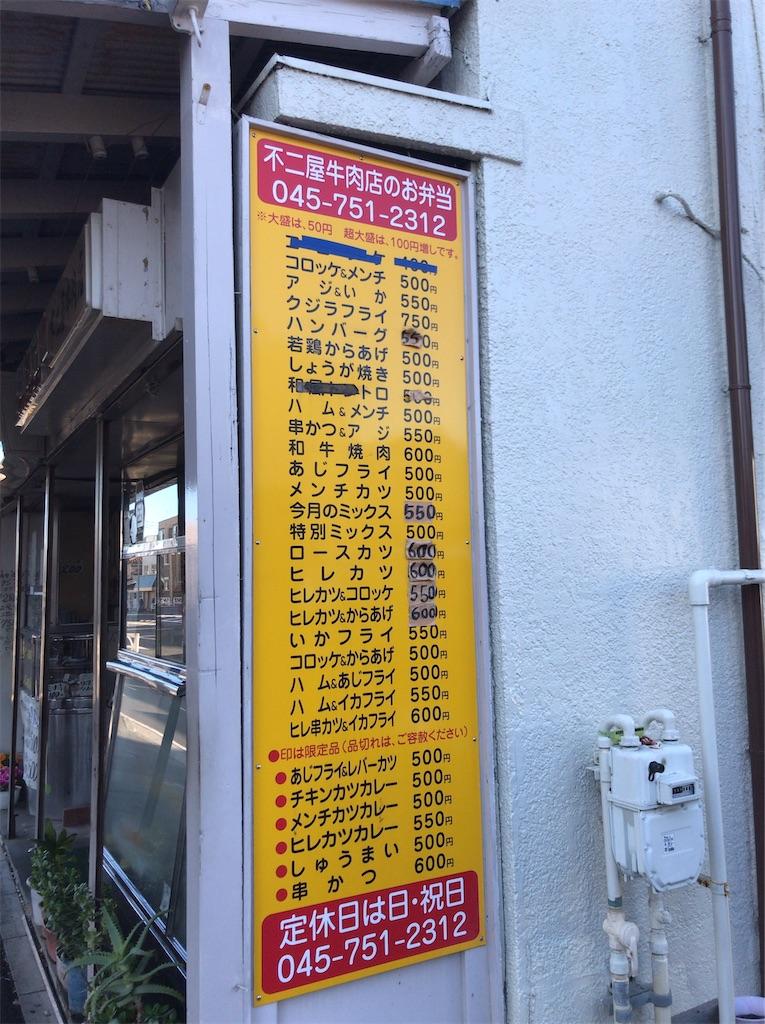 f:id:yokohamamiuken:20201217135836j:image