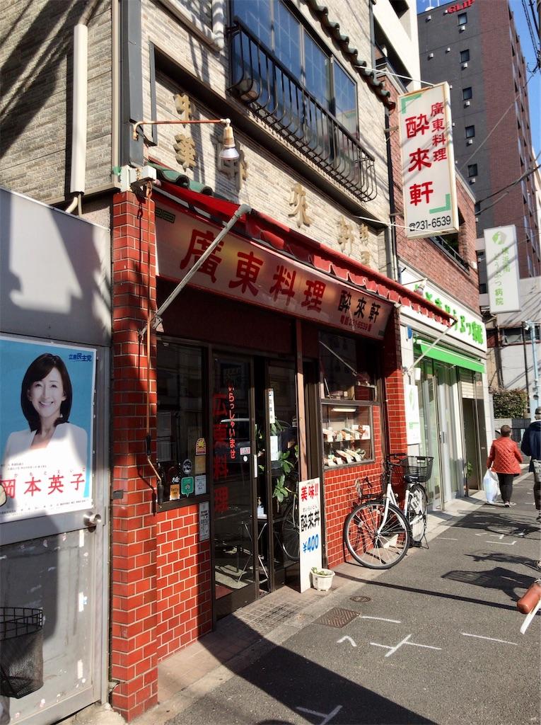 f:id:yokohamamiuken:20201218132217j:image