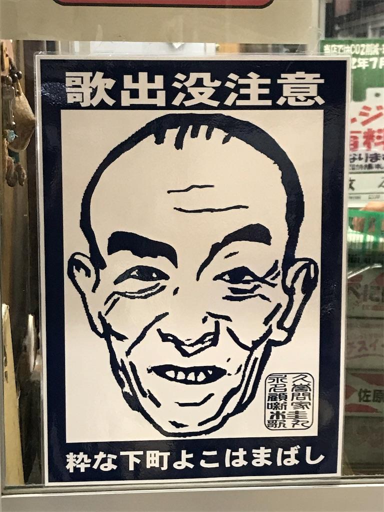 f:id:yokohamamiuken:20201219072208j:image