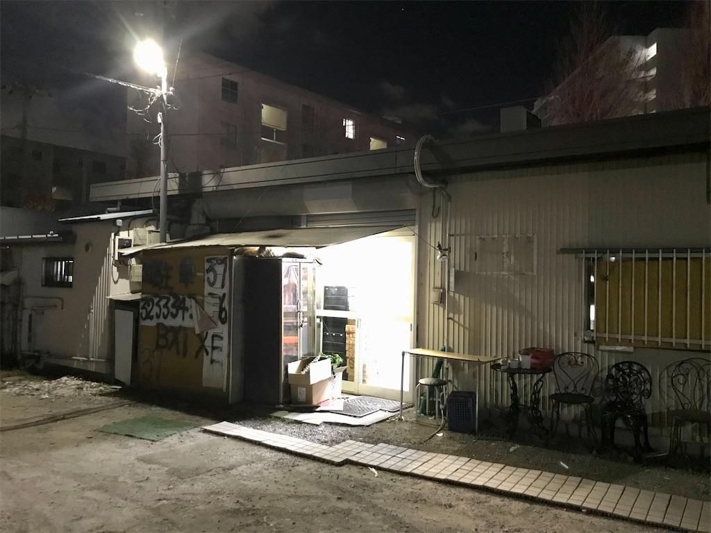 f:id:yokohamamiuken:20201219223252j:image