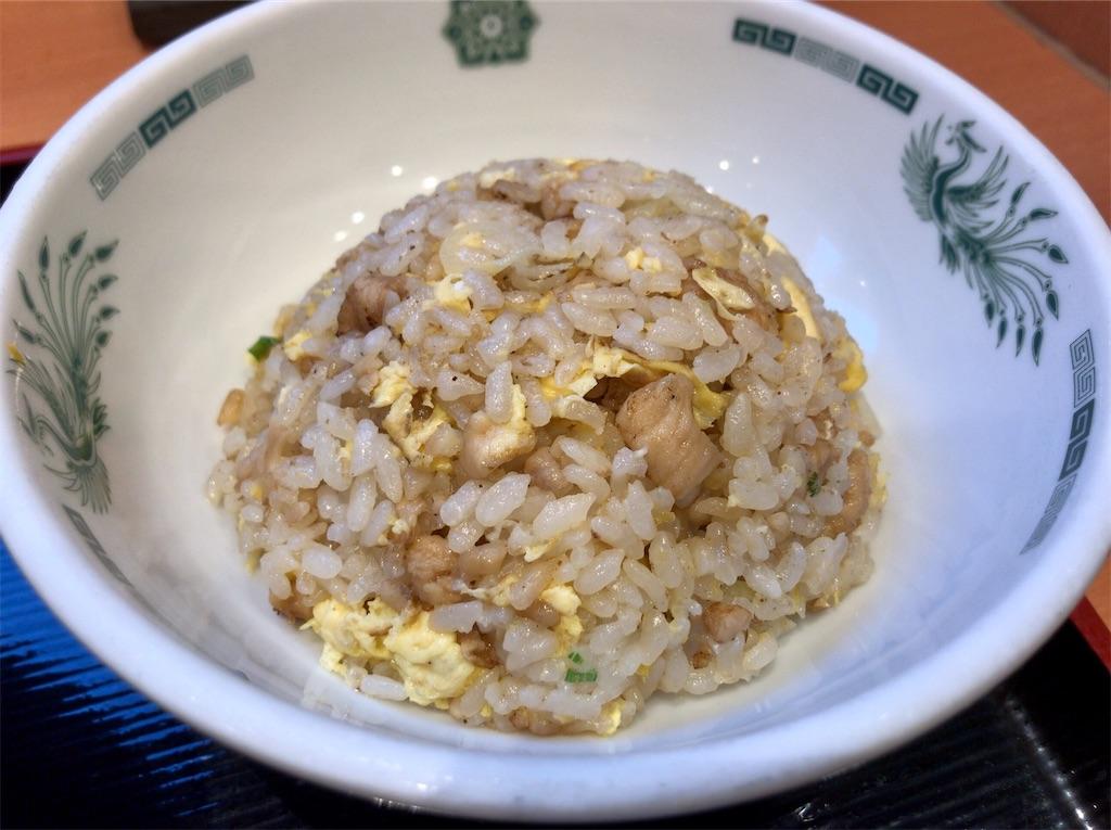 f:id:yokohamamiuken:20201226074112j:image