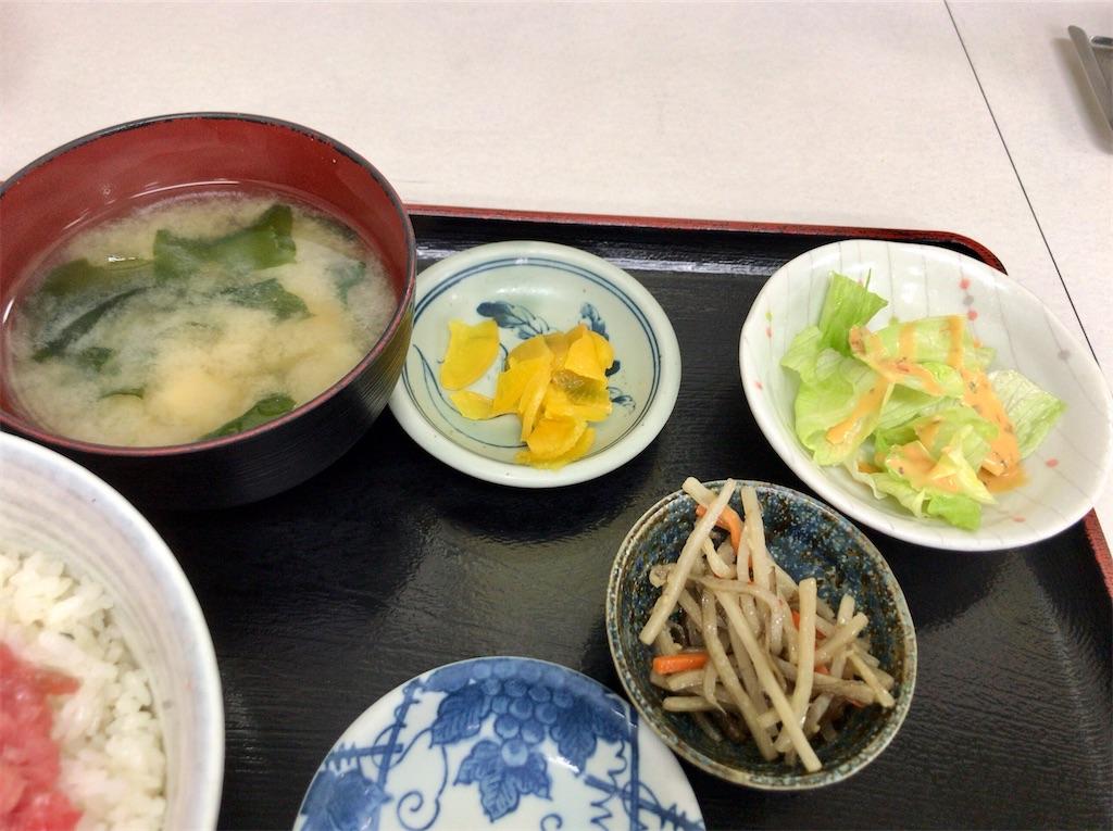 f:id:yokohamamiuken:20201229143118j:image
