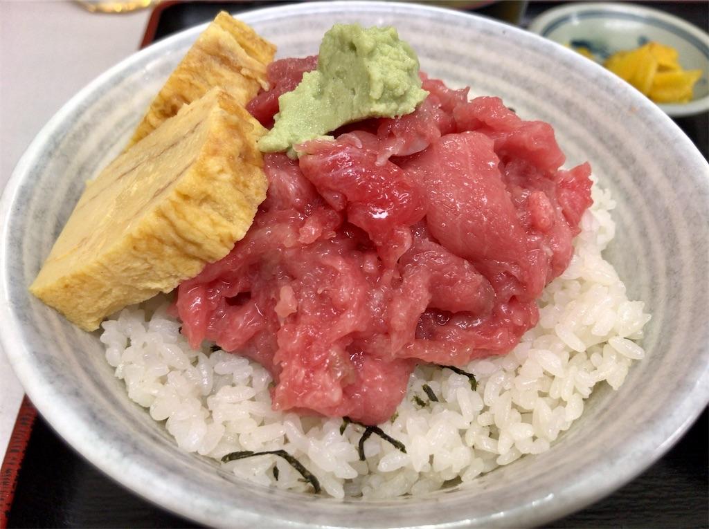 f:id:yokohamamiuken:20201229143122j:image