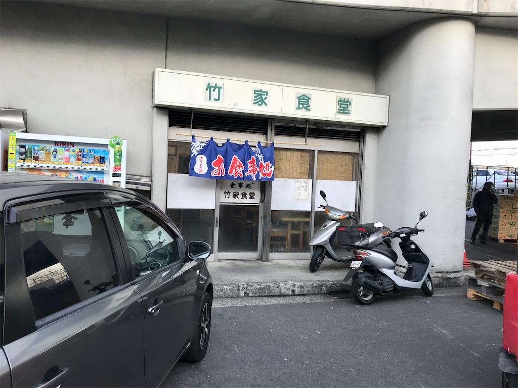 f:id:yokohamamiuken:20201229143131j:image