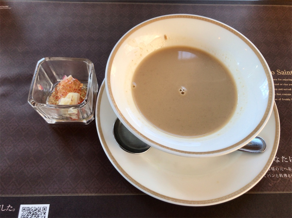 f:id:yokohamamiuken:20210102221859j:image