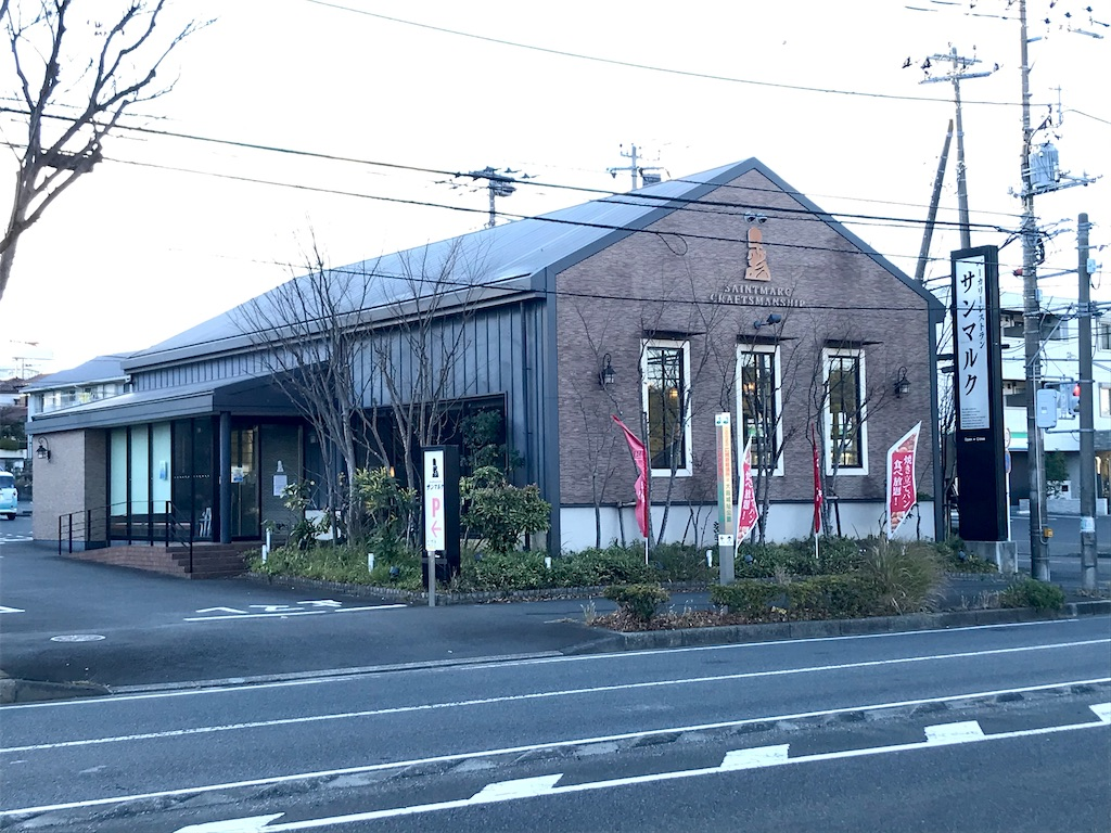 f:id:yokohamamiuken:20210102221918j:image