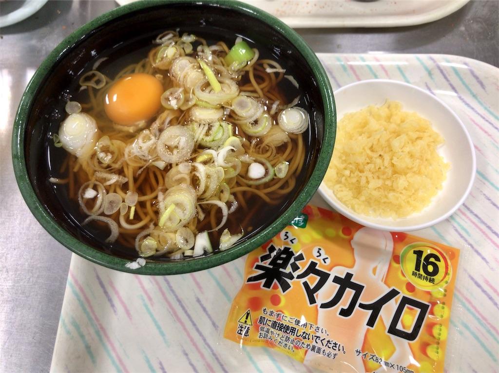 f:id:yokohamamiuken:20210105082408j:image