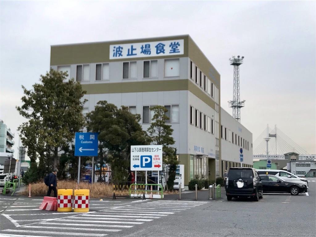 f:id:yokohamamiuken:20210105082418j:image