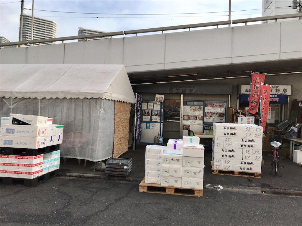 f:id:yokohamamiuken:20210106090137j:image
