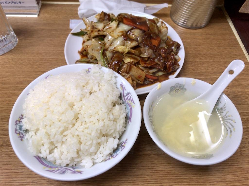 f:id:yokohamamiuken:20210107132748j:image