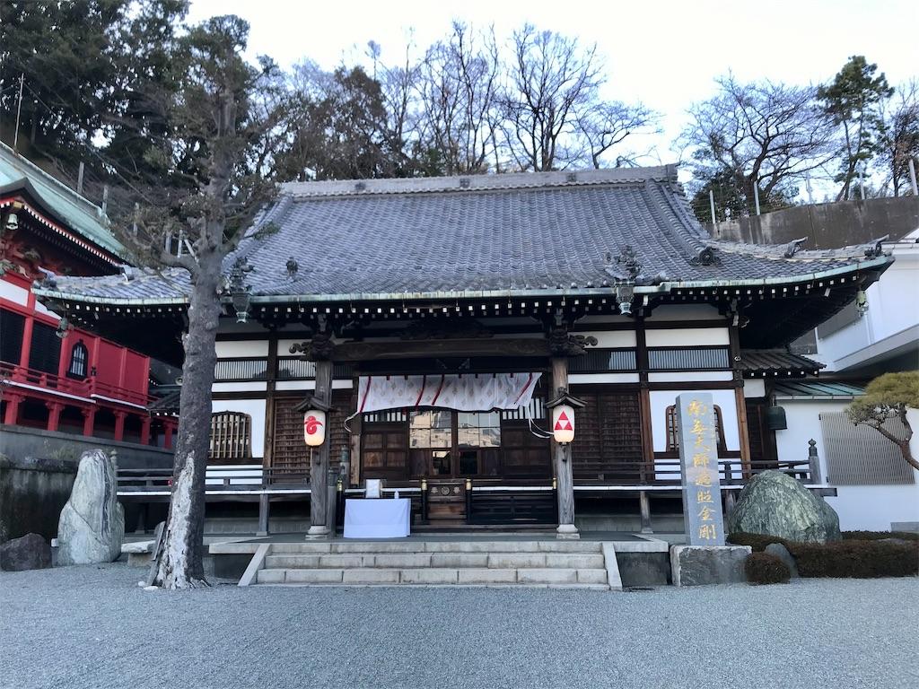 f:id:yokohamamiuken:20210109073728j:image