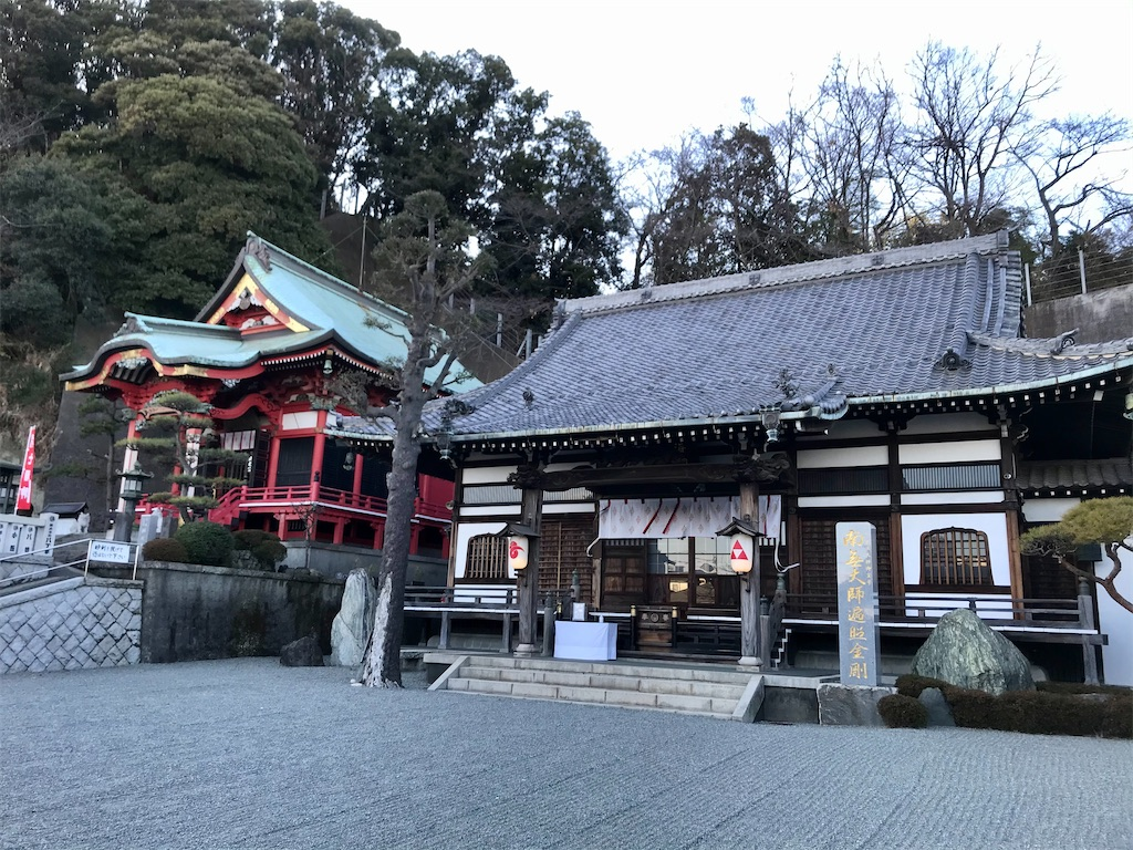 f:id:yokohamamiuken:20210109073741j:image