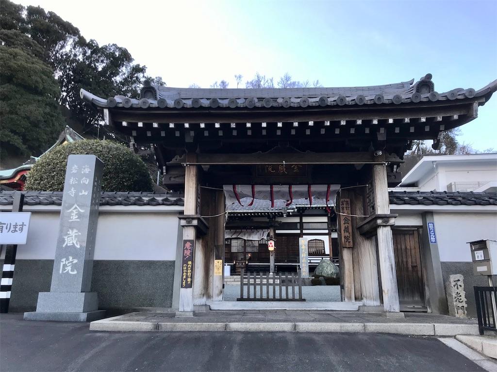 f:id:yokohamamiuken:20210109073745j:image