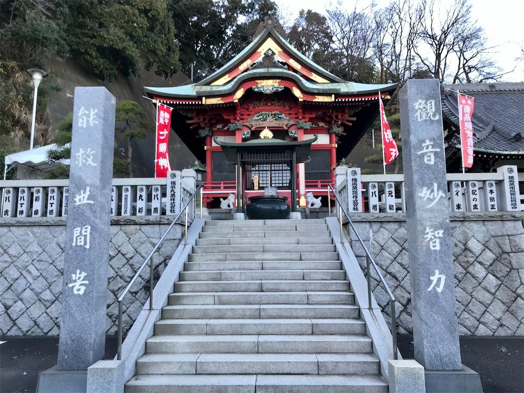 f:id:yokohamamiuken:20210109073811j:image