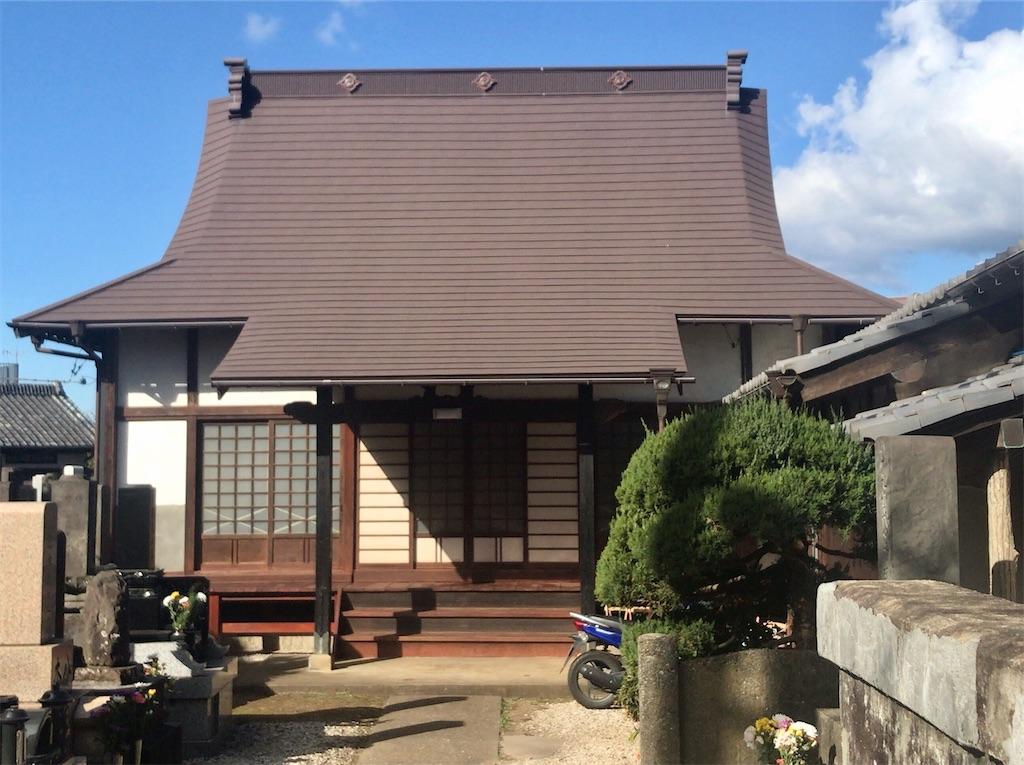 f:id:yokohamamiuken:20210109074121j:image