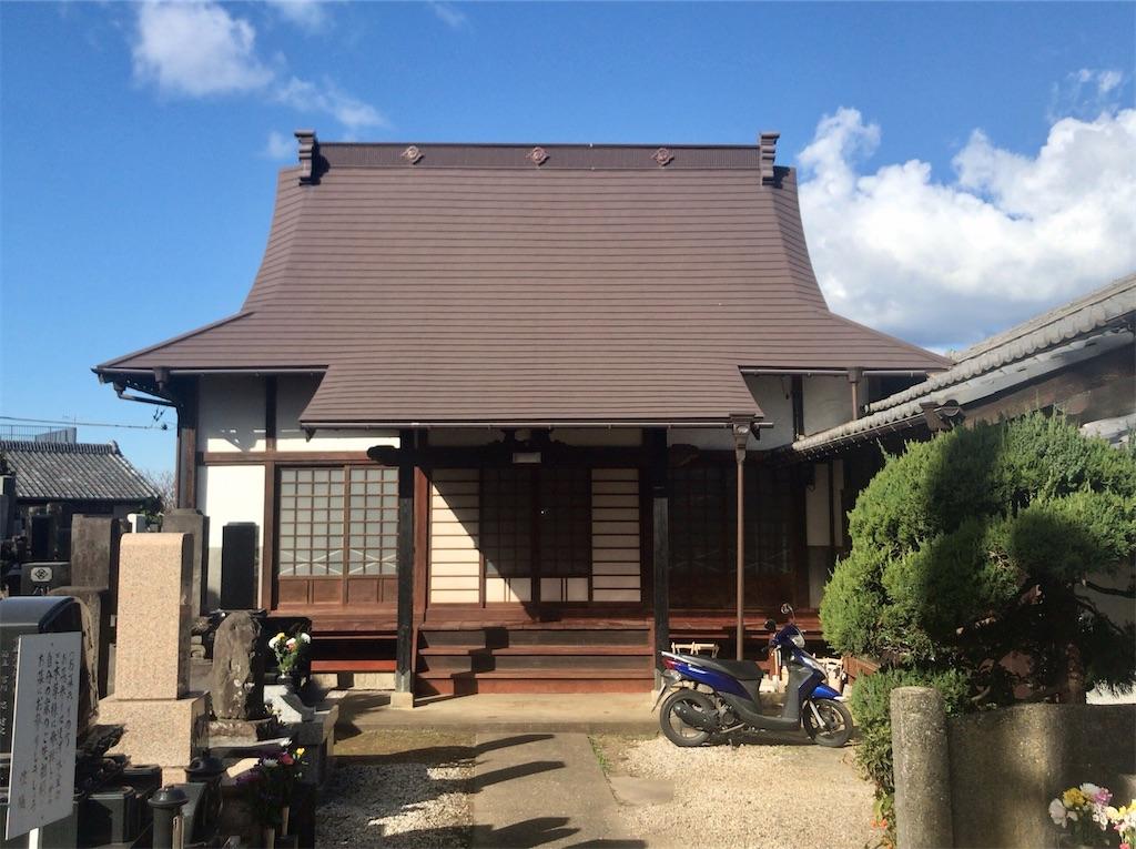 f:id:yokohamamiuken:20210109074124j:image