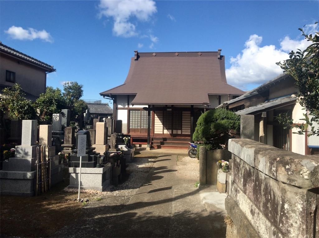 f:id:yokohamamiuken:20210109074127j:image