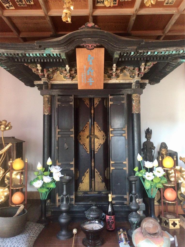 f:id:yokohamamiuken:20210109074656j:image