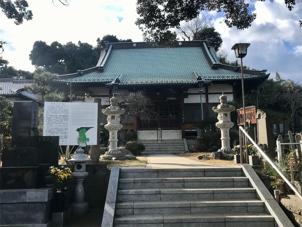 f:id:yokohamamiuken:20210109080031j:image