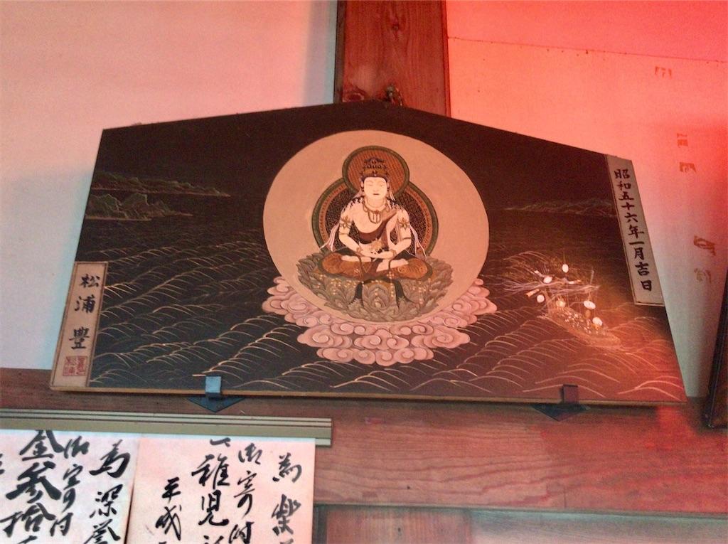 f:id:yokohamamiuken:20210109080101j:image