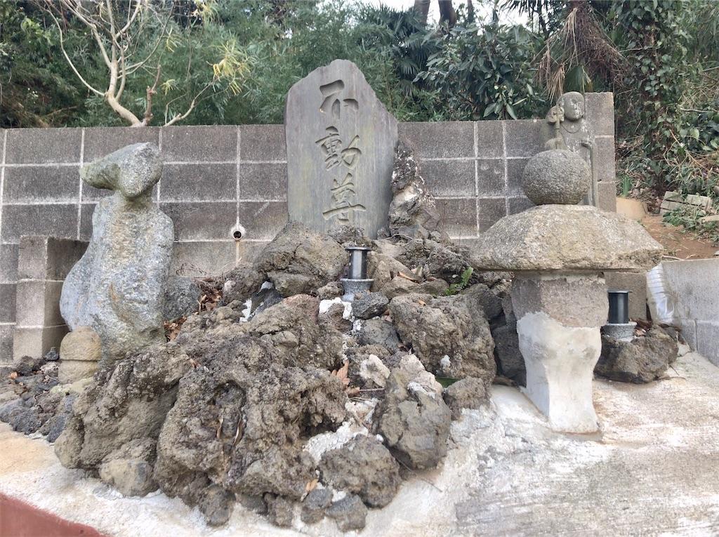 f:id:yokohamamiuken:20210109080314j:image