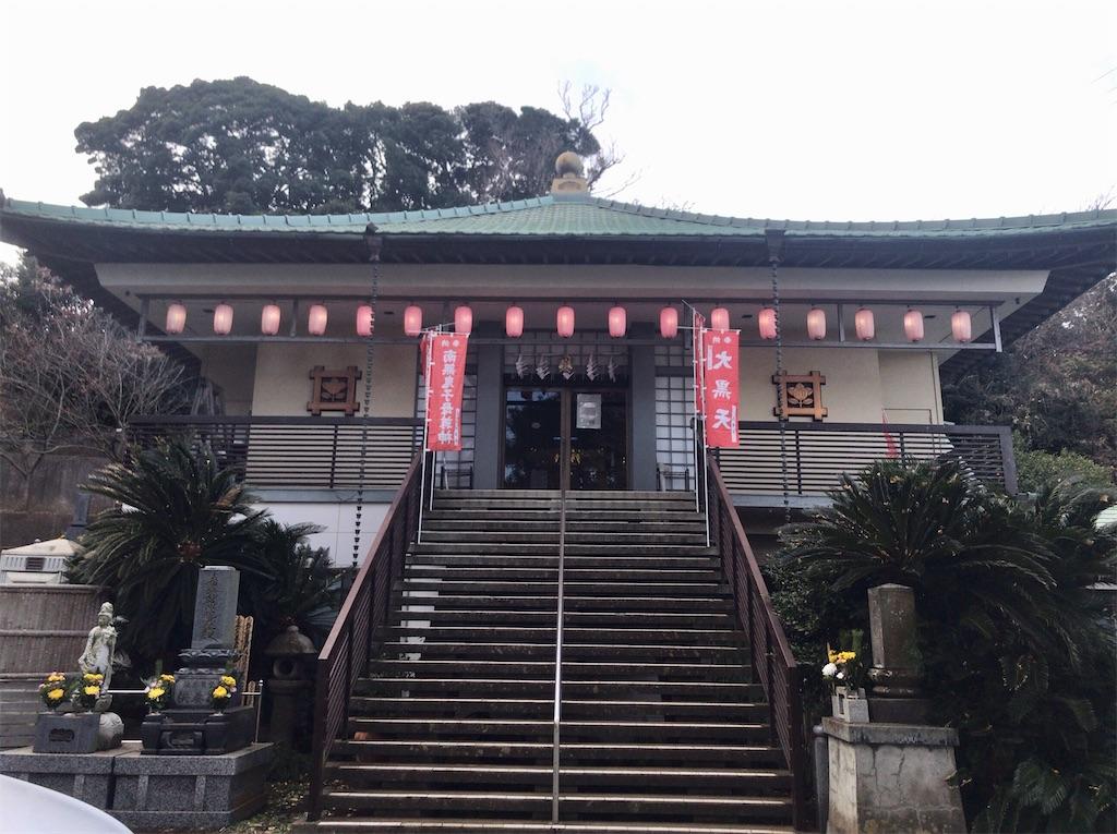 f:id:yokohamamiuken:20210109080550j:image