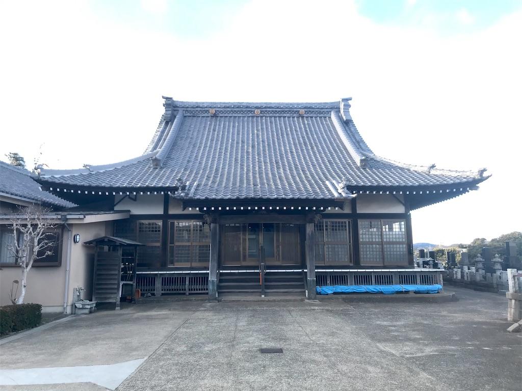 f:id:yokohamamiuken:20210109081317j:plain