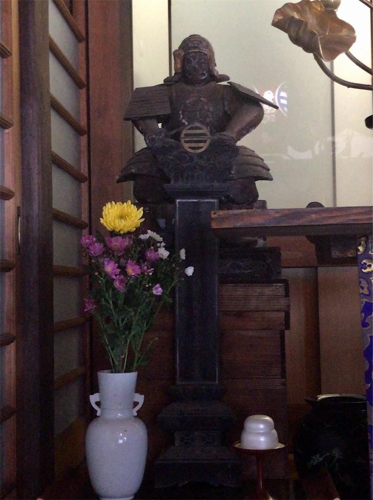 f:id:yokohamamiuken:20210109081326j:image