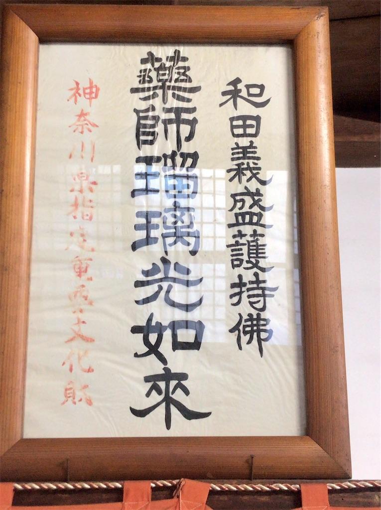 f:id:yokohamamiuken:20210109081411j:image