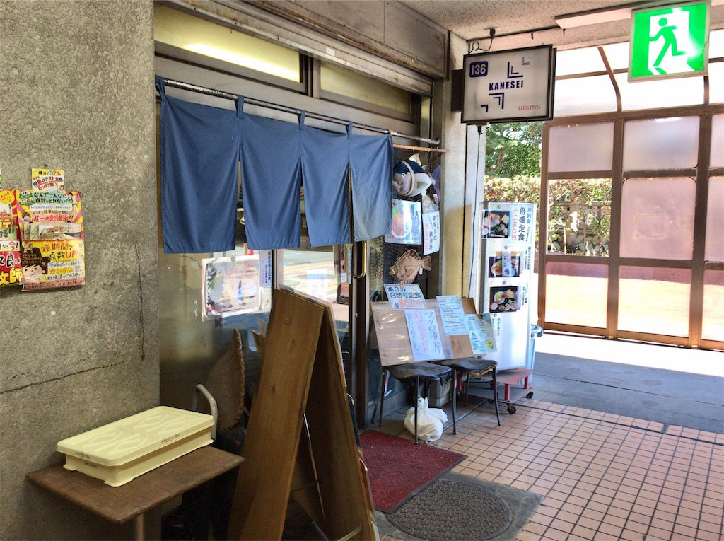 f:id:yokohamamiuken:20210109110003j:image