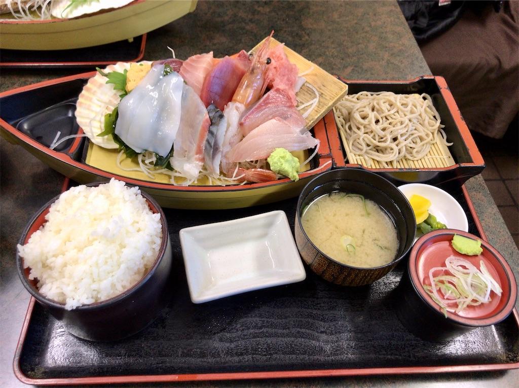 f:id:yokohamamiuken:20210109110008j:image