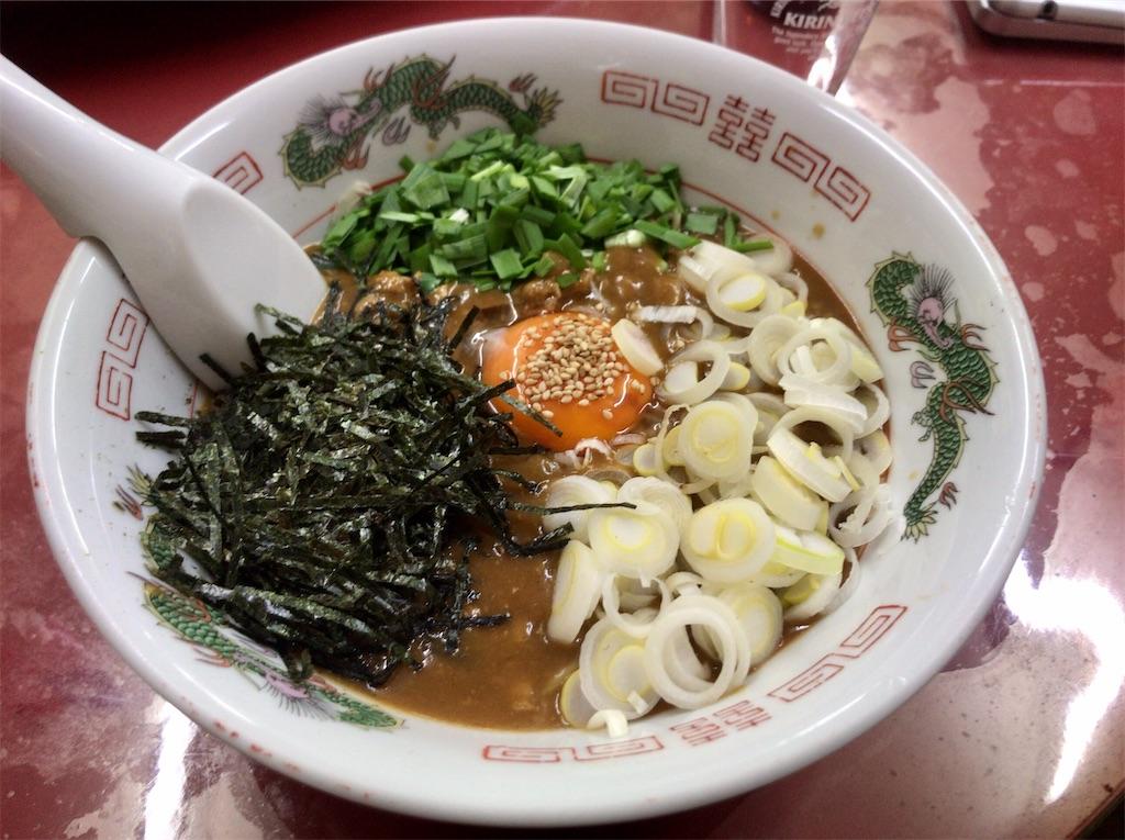 f:id:yokohamamiuken:20210109184951j:image