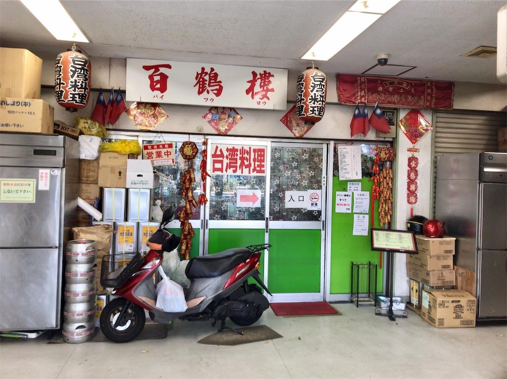f:id:yokohamamiuken:20210109185014j:image