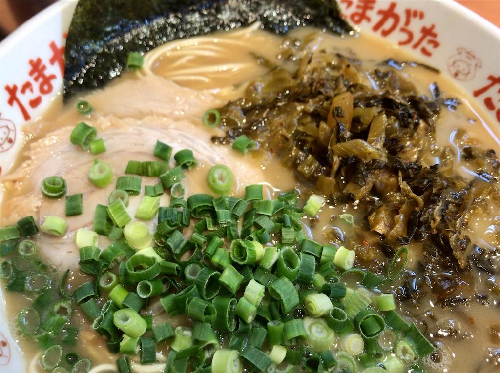 f:id:yokohamamiuken:20210110100724j:image