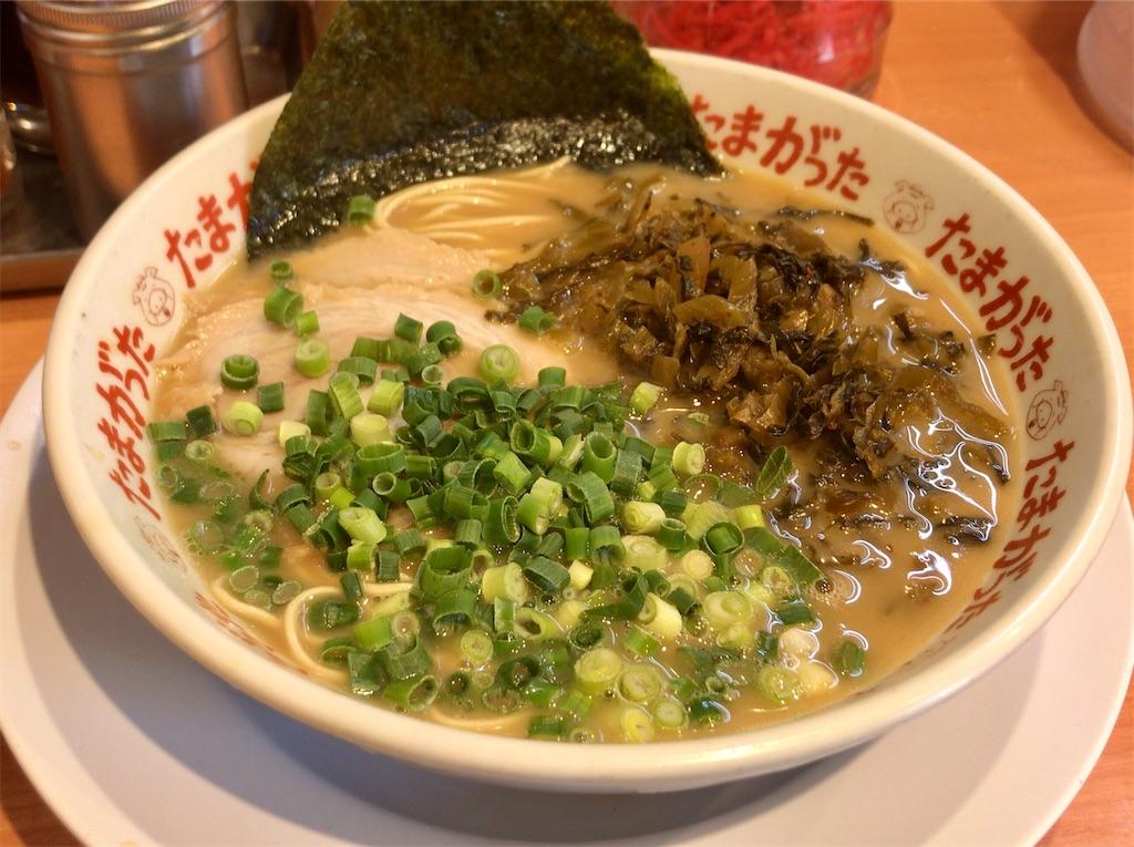 f:id:yokohamamiuken:20210110100736j:image