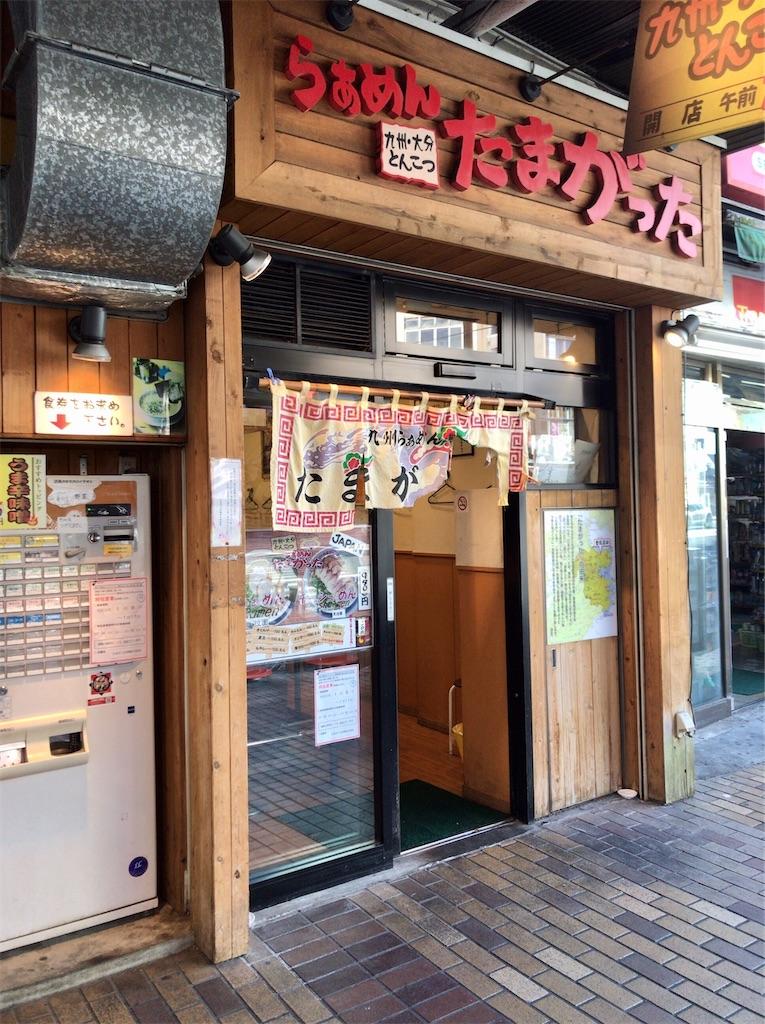 f:id:yokohamamiuken:20210110100744j:image