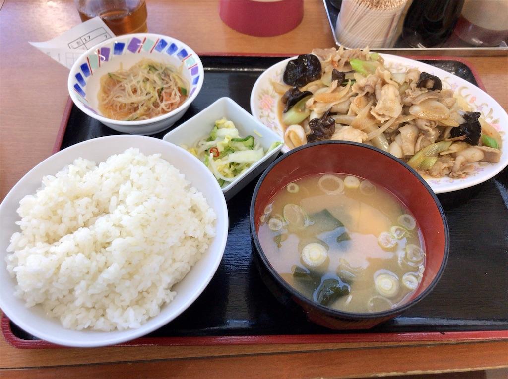 f:id:yokohamamiuken:20210114101051j:image
