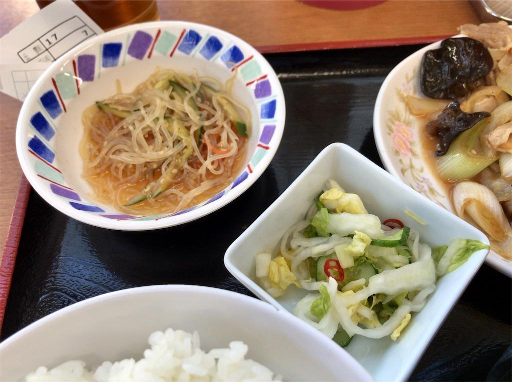 f:id:yokohamamiuken:20210114101102j:image