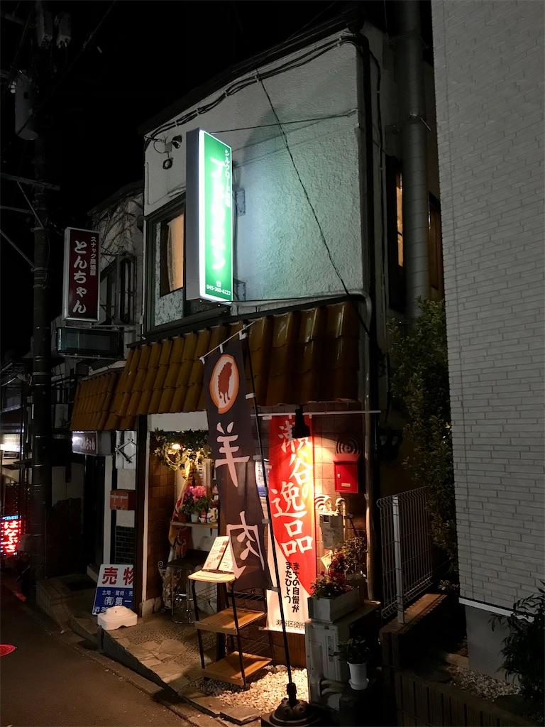 f:id:yokohamamiuken:20210116214630j:image