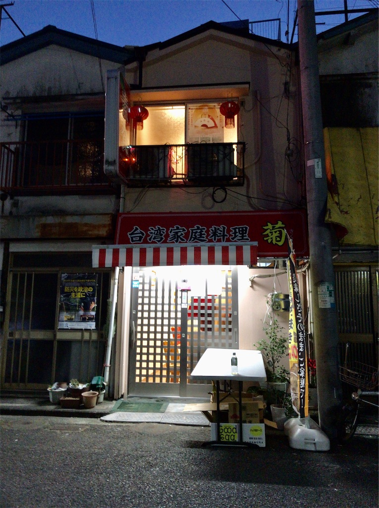 f:id:yokohamamiuken:20210118201055j:image