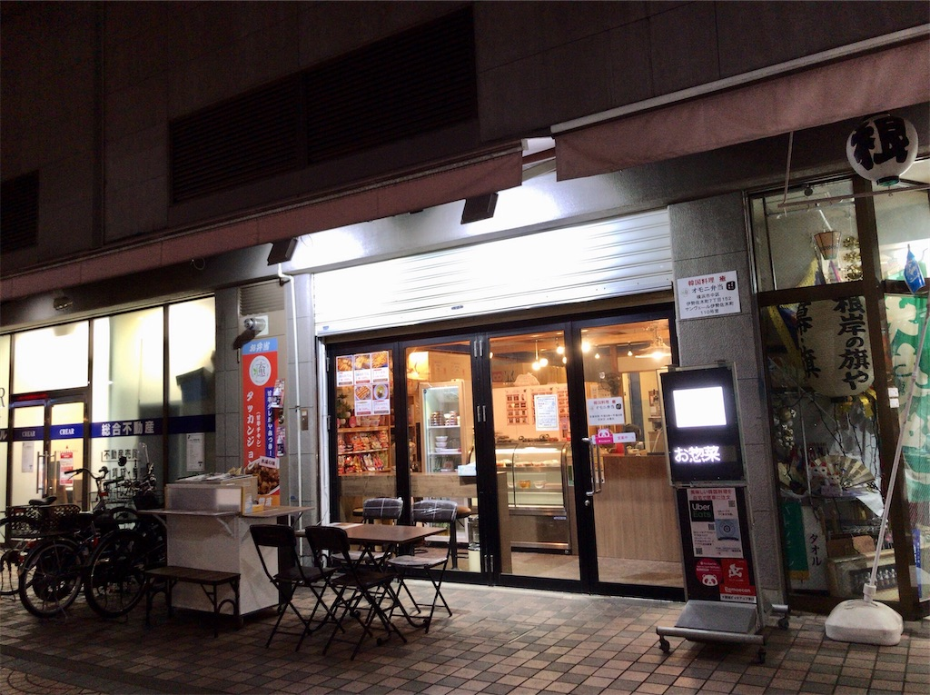 f:id:yokohamamiuken:20210118201136j:image
