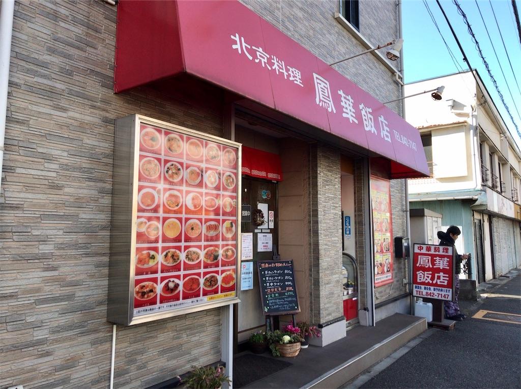 f:id:yokohamamiuken:20210119122343j:image