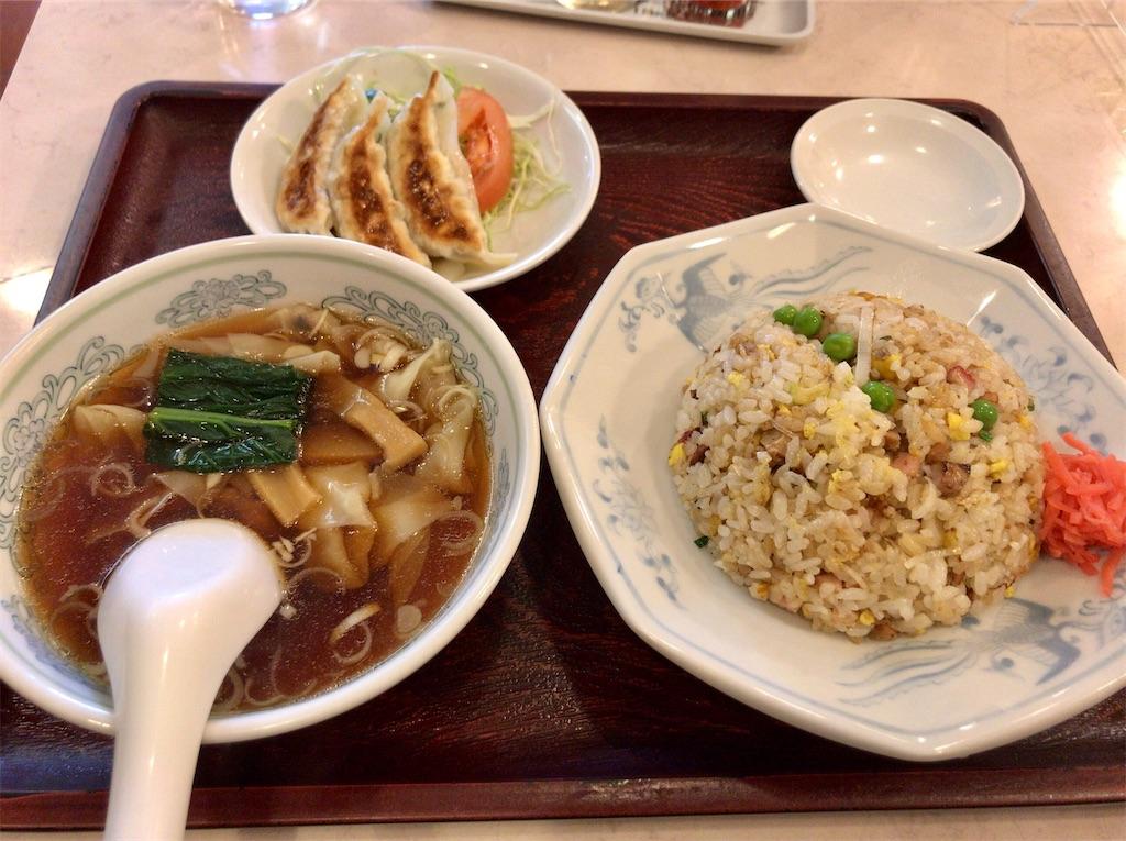 f:id:yokohamamiuken:20210119122404j:image