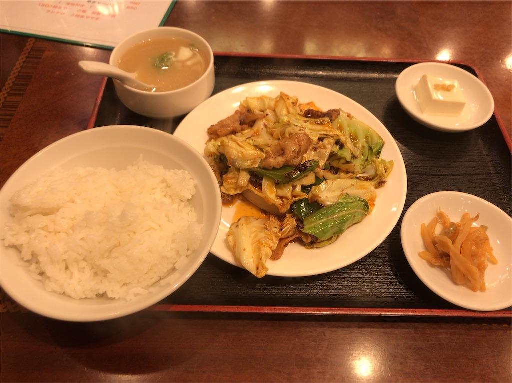 f:id:yokohamamiuken:20210125214746j:image